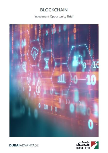 Blockchain Investment Brief